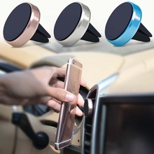 Universal Magnetic Mobile Phone Support Car Mount Holder GPS Smartphone Cellphone Stand For Your iPhone 5 6S Samsung S5 xiaomi