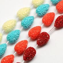 Dyed Synthetical Coral Drop Shaped Carved Flower Bud Beads Strands 21x14x14mm, Hole: 1mm; about 16pcs/strand, 17""