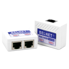 BELNET FTP RJ45 CAT5E Ethernet Cable Splitter Network Extension connector internet cable splitter two PC share cable same time