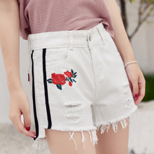 2017 Fashion Summer Ripped Denim Shorts Women High Waist denim Short Jeans shorts sexy school girl hot wear lady casual wear(China)