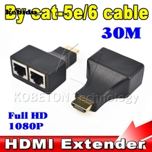 kebidu HDMI To Dual Port RJ45 Network Cable Extender by Cat 5e / 6 Cable Up to 30 Meters Full HD 1080P D32 for HDTV HDPC STB