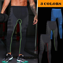 Sankilochan breathable seamless professional sporting pant Male trainings sweat pants Clothing Men's Sweatpant JH003
