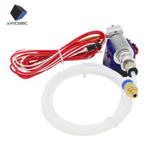 V6 J-head Hotend Bowden Extruder Full Set with Fan, 12V Heater,PTFE Tubing for 0.4mm 1.75mm Bowden for 3d printer(China)