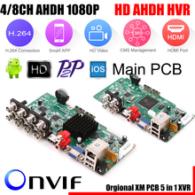 New Arrival Main PCB 1080P AHD-H 4/8 Channel AHD DVR Recorder Video Recorder 8 Channel AHD DVR 1080P AHDH For 1080P AHD Camera(China)