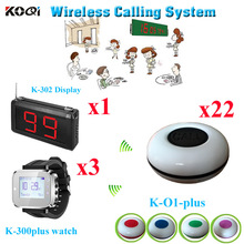 Wireless Table Call Bell Service System For Restaurant From China Supplier (1 display with 3 watch and 22 call buzzer)(China)