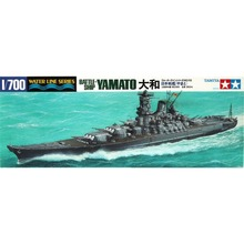 OHS Tamiya 31113 1/700 Japanese Battle Ship Yamato BB Assembly Scale Military Ship Model Building Kits(China)