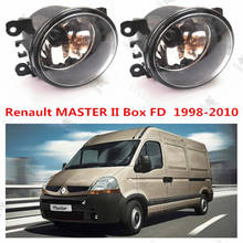 For RENAULT MASTER 2/II Bus JD 1998-2010  Front Fog Lamps Fog Lights Halogen Car Styling  1 SET  1209177  8200074008 2N1115201AB