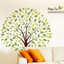 Big Tree Wall Sticker Korea Design Huge Green Plant Tree Mural Wall Sticker Happy Tree Lettering Room Wall Decal Home Decoration