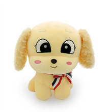 30cm Cuddly Baby Kids Toys Big Eyes Dog Plush Stuffed Animals Peluche Dogs Puppy Toy Soft Pillow Dolls Children Gifts Room Decor(China)