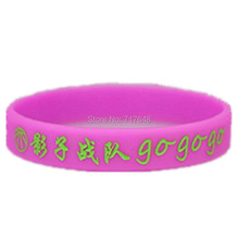 300pcs Debossed Custom wristband silicone bracelets free shipping by FEDEX express
