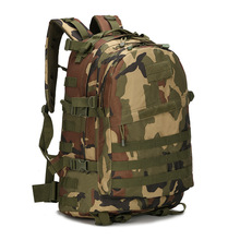 3D Military Army Backpack Multifunction Camouflage Backpacks Large-capacity Men Bag High Quality SchoolBag Free Shipping W51