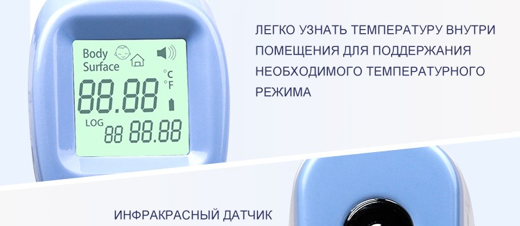 forehead-thermometer_08