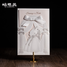 Wishmade White Wedding Church Design Elegant Wedding Invitations Laser Cut Ribbon Bowknot Invite Cards Greeting Paper cw5198