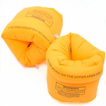 1 Pair Swimming Ring for Kids and Adult Thicken PVC Swim Arm Ring Floating Rings Inflatable Air Sleeves buy 2 Pairs with a pump(China)