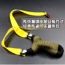 Stainless Titanium Steel Metal Slingshot Catapult Sling Shot Marble Outdoor Hunting Accessories with Powerful Rubber Band(China)