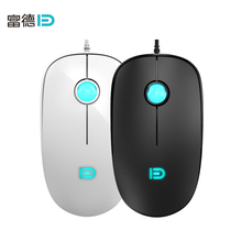 V8P Slim Silent Click Noiseless Optical Wired Gaming Mouse Mice with LED cherry scroll wheel for PC android apple Computer game(China)