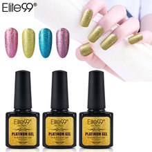 Elite99 10ml Shimmer Platinum UV Nail Gelpolish Fashion Design Nail Art Beauty Gel Long Lasting Gel Lacquer Pick Any 10 Colors