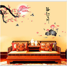 Fashionable Plum flower Home Decorative Flower Do It YourSelf Wall Stickers Vinyls Wall for Home Decal Mural Retro Poster HH1377(China)