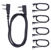 5Pcs/Set 1m cord Clone Copy Cable Radio Copy Cord For Puxing Wouxun Linton for Kenwood Baofeng 2Pin Radio(China)