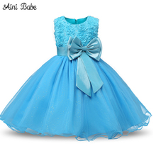 Aini Babe Flower Children's Dresses For Teenage Girls Clothing Tulle Wedding Gown Kids Formal Party Christening Communion Dress