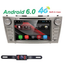 Quad core 1024*600 HD 2din Android6.0 car dvd player For CAMRY2007-11 auto radio double din with Mirror-link Bluetooth OBD2 DVBT