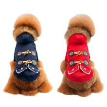 2017 New Autumn And Winter Cotton Pet Sports Sweater Pet Horns With A Hat Hoodie Pet Clothes Pet Clothing Teddy Bears Y9(China)