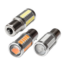 2PCS High Quality 1156 BA15s P21W 33 SMD 5630 Led Car Turn Signal Brake Light Tail Lamp 33SMD 5730 LED Auto Rear Reverse Bulb 2X
