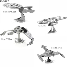 Star Trek 3D Metal Jigsaw Puzzles Assemble DIY Cool Model Toys Gift for Present Building Kit