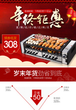 Haocai electric barbecue grill color household electric oven smokeless electric hotplate automatic rotary barbecue grill machine