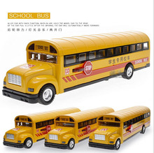 1:32 alloy car model school bus truck model toy sound and light music children's toys birthday gift free shipping