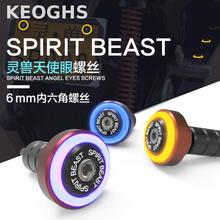 Keoghs Motorcycle Angle Eye Screws With Led Light For License Plate Frame Scooter Pedal Car Motorbike Yamaha Honda Kawasaki(China)