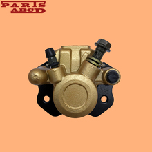 New brake caliper right side for 50cc 70cc 90cc 110cc 125cc 150cc ATV QUAD Go kart dirt bike(China)