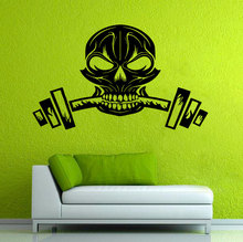 Special Cool Sport Series Wall Decals Skull Silhouette With Dumbbell Art Designed Fashion Vinyl Special Wall Murals Decal WM-293