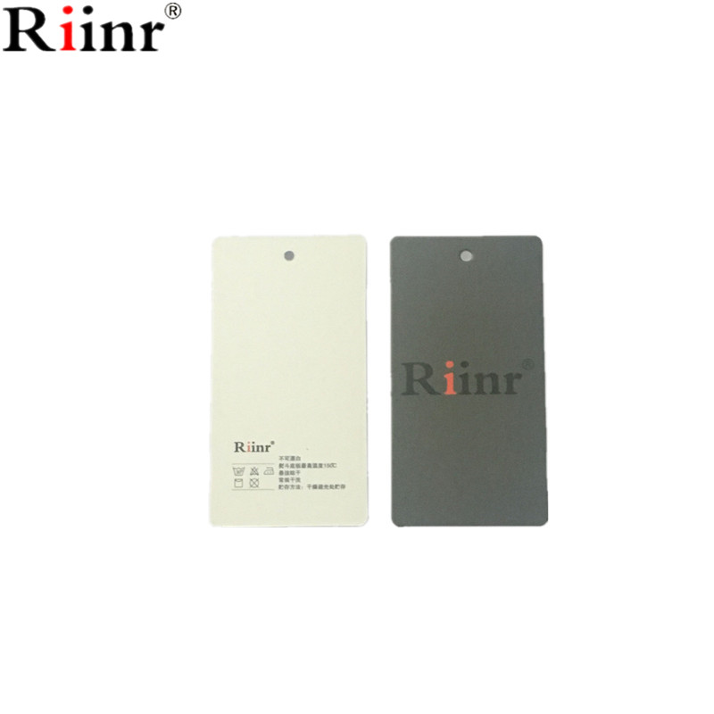 RIINR