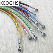 KEOGHS 400mm To 2200mm Universal Motorcycle Hydraulic Reinforced Brake Or Clutch Oil Hose Line Pipe Fit Atv Dirt Pit Bike