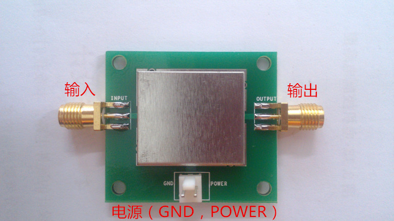 Ultra low noise and high linearity LNA module, 0.6dB 50M-4G noise figure. RF low noise amplifier<br>