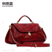 Nai Si Bao bag handbag middle-aged female leather leather cowhide retro female package embossed Chinese wind shoulder Messenger(China)