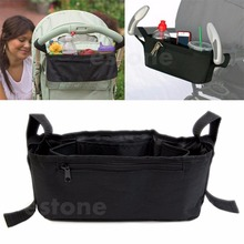 Pram Stroller Drink Parent Tray Organizer Double Cup Holder Console Phone Jogger
