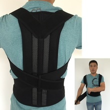 Adjustable Posture Corrector Men Women Back Posture Corset Magnetic Belt Back Pain Support Shoulder Correction AFT-B003