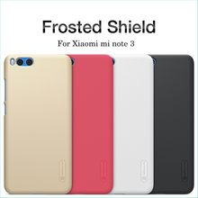 Buy Wholesale 10pcs Nillkin Case Xiaomi mi Note 3 Case Cover Hight Super Frosted Shield Case + Screen Protector for $57.52 in AliExpress store