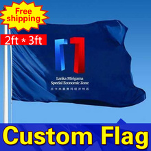 2ft*3ft Freeshpping Custom Double Sided Flag Any size Any Color Any Quality Any Logo Personal FlagsSport Flags Corporate Flags(China)