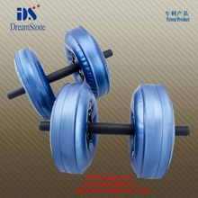 Free Shipping New Model Wholesale Water Filled Dumbbell with RoHS approval(China)