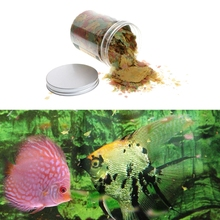 Aquarium Fish Flakes For Tropical Fish Marine Ornamental Fish Tank Fish Foods Feeing 110g add natural immune antibodies(China)