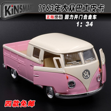 High simulation supercar,1:34 scale alloy pull back Volkswagen bus pickup cars,Collection metal model toys,free shipping(China)