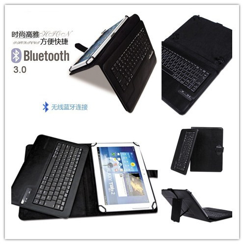 High Quality 9 inch 10 inch Bluetooth Keyboard Case For Sony Xperia Z2 Tablet Keyboard Leather Cover Case<br>