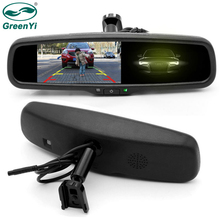 GreenYi Auto Dimming Rear View Mirror Monitor 4.3 Inch 800*480 Resolution TFT LCD Color Car Monitor Built-in Special Bracket(China)