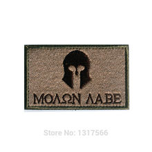 80*50mm MOLON LABE WAR Shoulder Embroidered Patches Badge Military Tactical Clothing Backpack Baseball Caps Badges Armband(China)