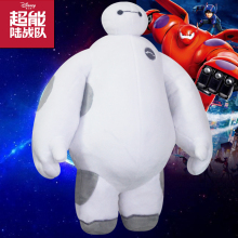 Disney Big Hero 6 Baymax 80-100cm extra large Small Figure Plush Kids Gift baby Robot filling Collection 100% authentic quality