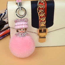 Crystal Monchichi Keychain Real Rabbit Fur Pom Pom Key chain Monchhichi Dolls Pompom Bag Car Charm Pendant(China)