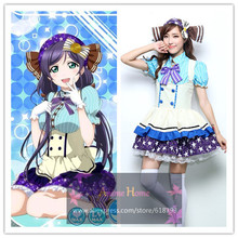 2017 love live beautiful cosplay candy costume Nozomi Tojo cos clothing dress ACG545(China)